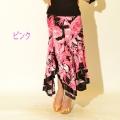 社交ダンス衣装スカート商品番号0470