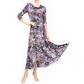 社交ダンス衣装モダンダンスドレス商品番号0139