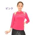 社交ダンス衣装トップス商品番号0638