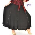 社交ダンス衣装スカート商品番号0247