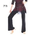 女性ダンスウェアパンツ商品番号0077