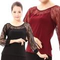 社交ダンス衣装トップス商品番号0247