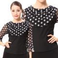 社交ダンス衣装トップス商品番号1858