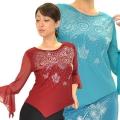 社交ダンス衣装トップス商品番号0631