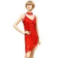 社交ダンス衣装ラテンダンスドレス商品番号0086