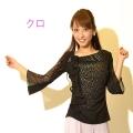 社交ダンス衣装トップス商品番号0533