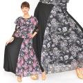 社交ダンス衣装スカート商品番号0248
