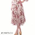 社交ダンス衣装スカート商品番号0493