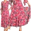 社交ダンス衣装スカート商品番号0511