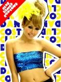 ダンスウェア スパンコールトップス商品番号0400