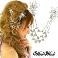 髪飾りヘアーコーム商品番号0039
