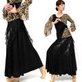 社交ダンス衣装スカート商品番号0501