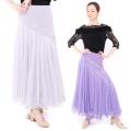 社交ダンス衣装スカート商品番号0475