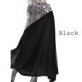 社交ダンス衣装スカート商品番号0481
