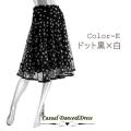 社交ダンス衣装スカート商品番号0065