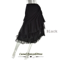 社交ダンス衣装スカート商品番号0141
