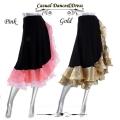 社交ダンス衣装スカート商品番号0460