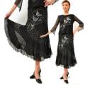 社交ダンス衣装スカート商品番号0454