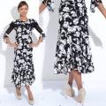 社交ダンス衣装スカート商品番号0431