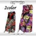 社交ダンス衣装スカート商品番号0291