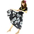 フラダンス衣装バウスカート商品番号0014