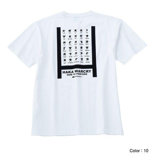 カンタベリー HAKA ティーシャツ(メンズ)ホワイト