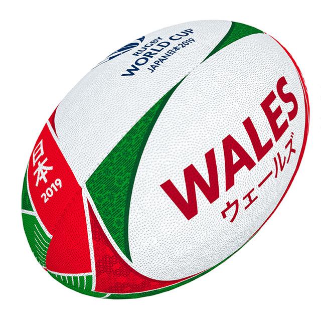 ギルバート製 RWC2019 ウェールズ サポーターボール