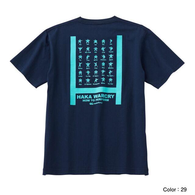 カンタベリー HAKA ティーシャツ(メンズ)ネイビー