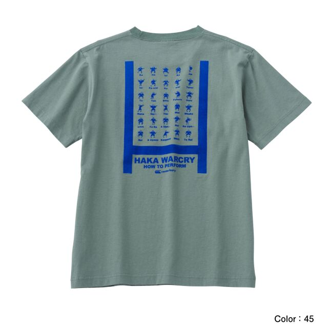 カンタベリー HAKA ティーシャツ(メンズ)メロン