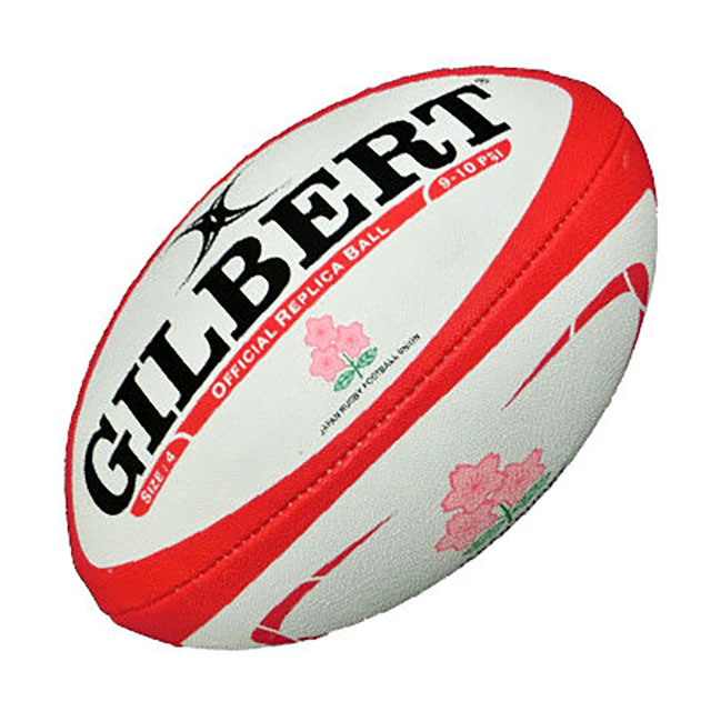 ギルバート製 日本代表レプリカボール 5号球
