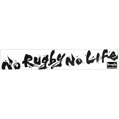 茂本ヒデキチ x Rugby x Bring UP 墨絵マフラータオル ホワイト
