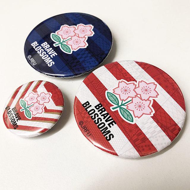 ラグビー日本代表 オフィシャル 缶バッジ3個セット