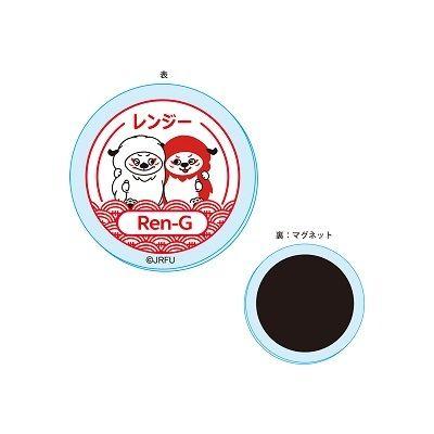 Ren-G(レンジー) アクリルマグネット【丸型】