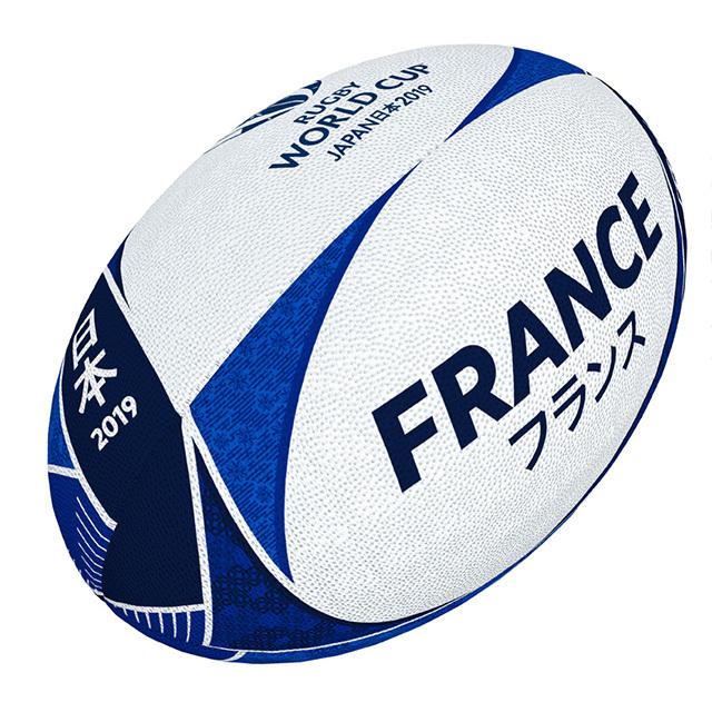 ギルバート製 RWC2019 フランス サポーターボール