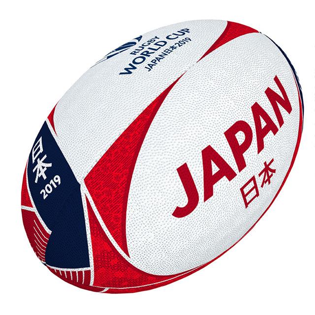 ギルバート製 RWC2019 日本 サポーターボール