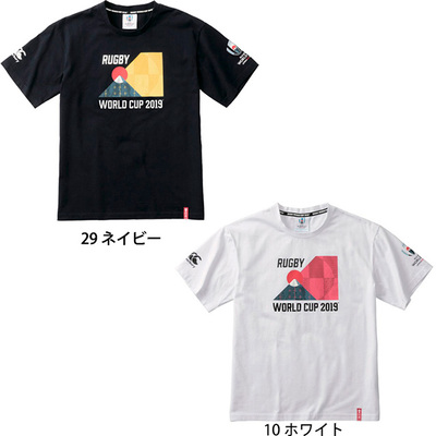 カンタベリー RWC2019 Tシャツ VWD39422