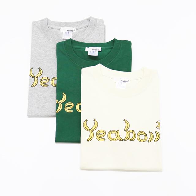 Yeaboii Banana T-shirt