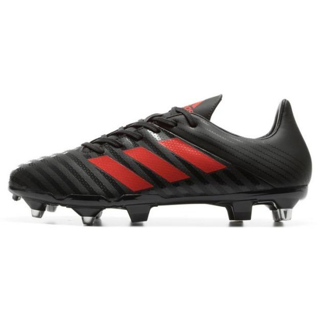 adidas Rugby Malice SG ライトブラウン
