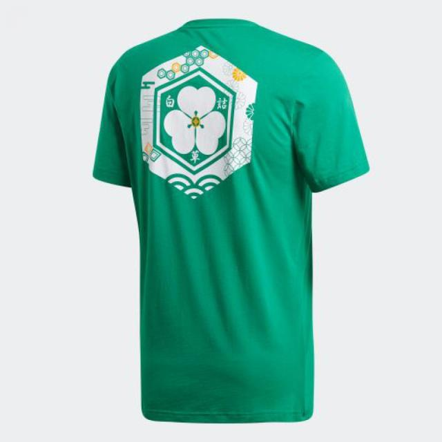 adidas アイルランド ICON Tシャツ
