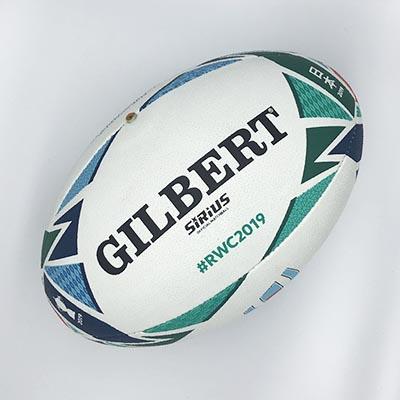 ギルバート製 RWC2019 マッチボール(シリウス) 5号球