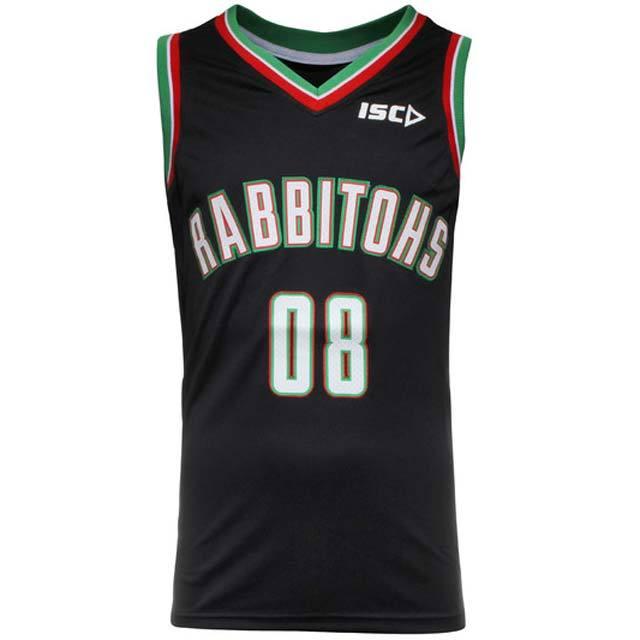 サウスシドニー・ラビットーズ 2015 NRL バスケットボールジャージ