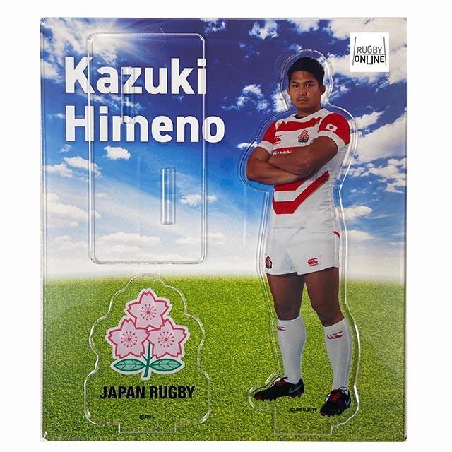 ラグビー日本代表 アクリルスタンド/姫野和樹