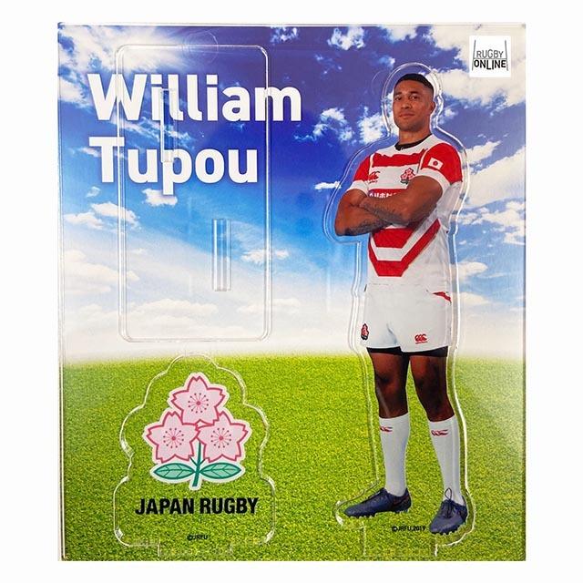 ラグビー日本代表 アクリルスタンド/ウィリアム・トゥポウ