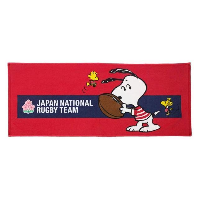 ラグビー日本代表 オフィシャル スヌーピー フェイスタオル