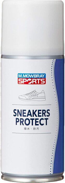M.MOWBRAY SPORTS シューケア製品 スニーカープロテクト 125ml