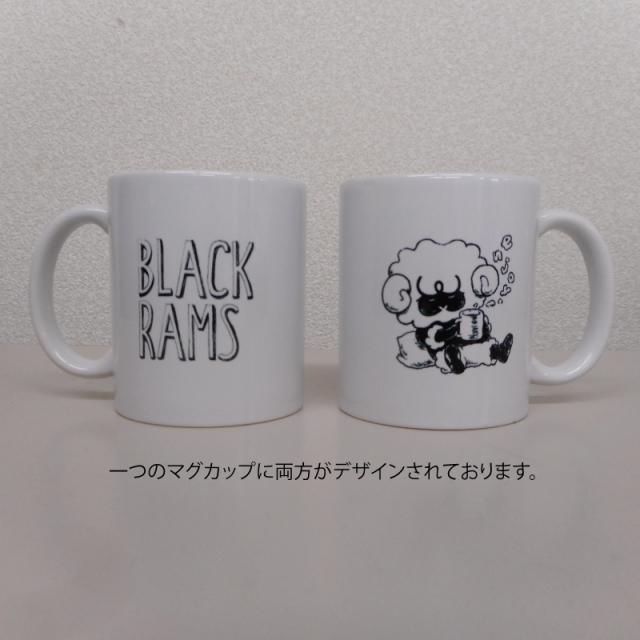 リコーブラックラムズ マグカップ