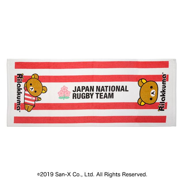 ラグビー日本代表 オフィシャル リラックマ フェイスタオル