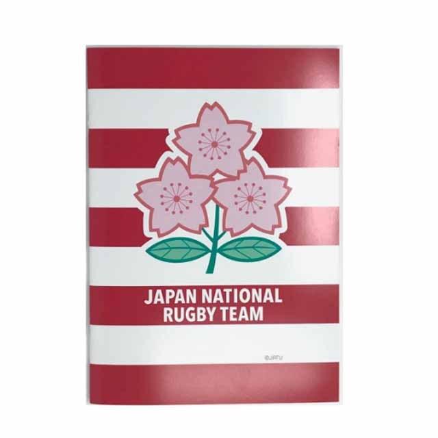 ラグビー日本代表 オフィシャル ノート(B5)