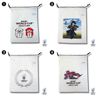 ラグビーワールドカップ2019(TM) 公式ライセンス 巾着袋【全4種】