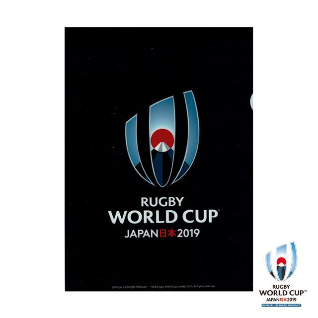ラグビーワールドカップ2019(TM) 公式ライセンス クリアファイル(ブラック)